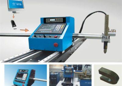 JX-1530熱銷小型金屬便攜式數控等離子切割機火焰切割機