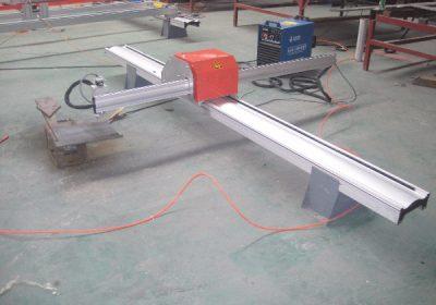 便攜式數控管材型材相貫切割機低價出廠管材生產廠家