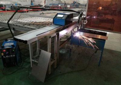 供應金屬cnc路由器/金屬等離子板cnc管材型材切割機