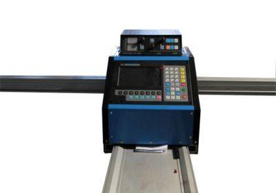 台式金屬板1530數控等離子/火焰切割機/等離子切割機