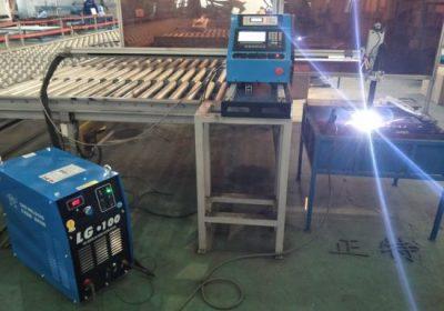 龍門式數控等離子切割和等離子切割機,鋼板切割和鑽孔機出廠價