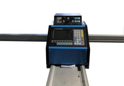 CE標準金屬銑刀mini 100A cnc等離子切割機