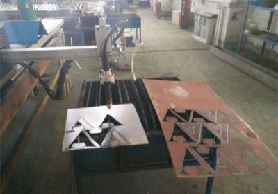 數控等離子切割機/方管圓鋼管數控等離子切割機
